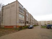 Чистополь, Циолковского ул, дом 5