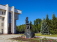 Sights of Ufa