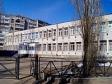 Фото 一系列医疗机构 乌法市