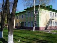 乌法市,  , house 4. 幼儿园