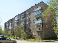 乌法市,  , house 9 к.2. 公寓楼