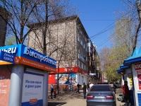 Уфа, Победы ул, дом 39