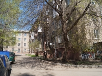 Уфа, Калинина ул, дом 24