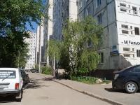 Уфа, улица Максима Рыльского, дом 3. многоквартирный дом