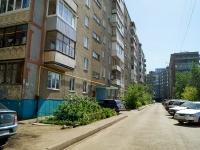 Уфа, улица Максима Рыльского, дом 4. многоквартирный дом