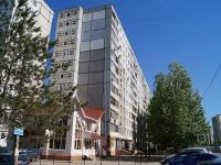 Уфа, улица Максима Рыльского, дом 5. жилой дом с магазином