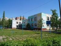 Уфа, улица Максима Рыльского, дом 5/1. детский сад №310
