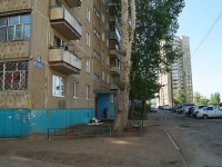 Ufa, Maksim Rylsky st, house 6/1. Apartment house