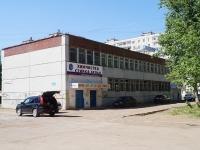 Уфа, улица Максима Рыльского, дом 7/1. бытовой сервис (услуги)