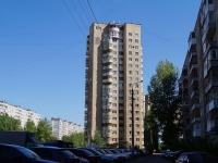 Уфа, улица Максима Рыльского, дом 8. многоквартирный дом