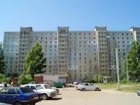 Уфа, улица Максима Рыльского, дом 9. многоквартирный дом