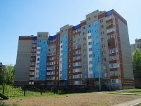 Уфа, улица Максима Рыльского, дом 9/2. многоквартирный дом