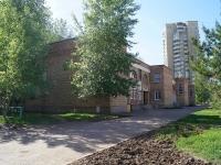 Уфа, улица Максима Рыльского, дом 10. поликлиника