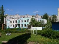 Уфа, улица Максима Рыльского, дом 10/2. детский сад №325