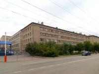 Ufa, college Уфимский колледж предпринимательства, экологии и дизайна, 8th Marta st, house 3