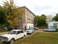 Ufa, 8th Marta st, house 10. hostel