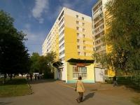 Ufa, Ayskaya st, house 48. Apartment house