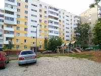 Ufa, st Ayskaya, house 50. Apartment house