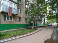 Ufa, Ayskaya st, house 52. Apartment house