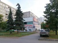 Ufa, st Ayskaya, house 58/1. store