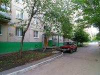 Ufa, Ayskaya st, house 58. Apartment house
