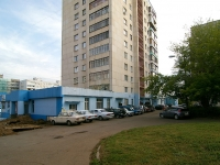Ufa, st Ayskaya, house 63. Apartment house