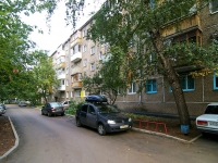 Ufa, Ayskaya st, house 64/4. Apartment house