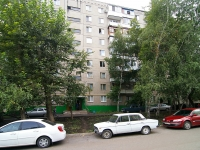 Ufa, Ayskaya st, house 64. Apartment house