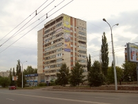 Ufa, Ayskaya st, house 67. Apartment house