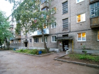 Ufa, Ayskaya st, house 75/2. Apartment house