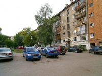 Ufa, Ayskaya st, house 75. Apartment house
