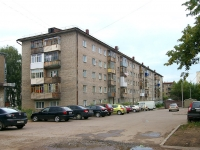 Ufa, Ayskaya st, house 77/2. Apartment house