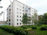 Ufa, Ayskaya st, house 79/1. Apartment house