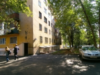 Ufa, Ayskaya st, house 80. Apartment house