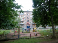 Ufa, Ayskaya st, house 81/1. Apartment house