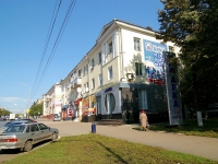 Ufa, Ayskaya st, house 82. Apartment house