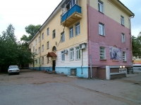 Ufa, Ayskaya st, house 83. Apartment house