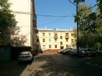 Ufa, Ayskaya st, house 84. Apartment house