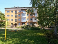 Ufa, Ayskaya st, house 87. Apartment house