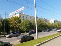 Уфа, улица Айская, дом 89. общежитие