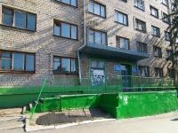 Ufa, hostel Профессионального лицея №1, Ayskaya st, house 90