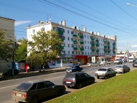 Ufa, Ayskaya st, house 91. Apartment house