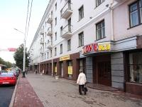 Уфа, улица Ленина, дом 14/16. гостиница (отель)