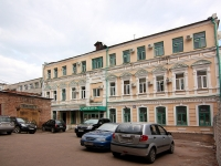 Ufa, st Lenin, house 20/2. office building