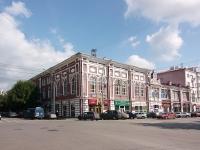улица Карла Маркса, дом 14. офисное здание