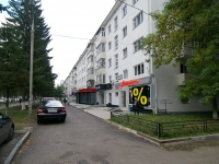 Ufa, 50 let Oktyabrya st, house 4. Apartment house