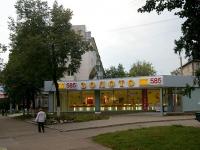Уфа, 50 лет Октября ул, дом 5