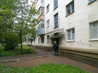 Ufa, 50 let Oktyabrya st, house 9. Apartment house