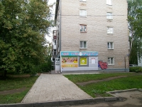 Ufa, 50 let Oktyabrya st, house 11/1. Apartment house with a store on the ground-floor