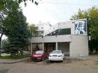 Ufa, 50 let Oktyabrya st, house 11. Apartment house with a store on the ground-floor
